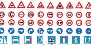 codice della strada
